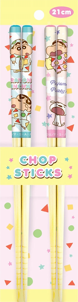 Crayon Shin-chan Bamboo chopsticks 2P set Pink pajamas KS-5535413PP 1 case 5 pieces