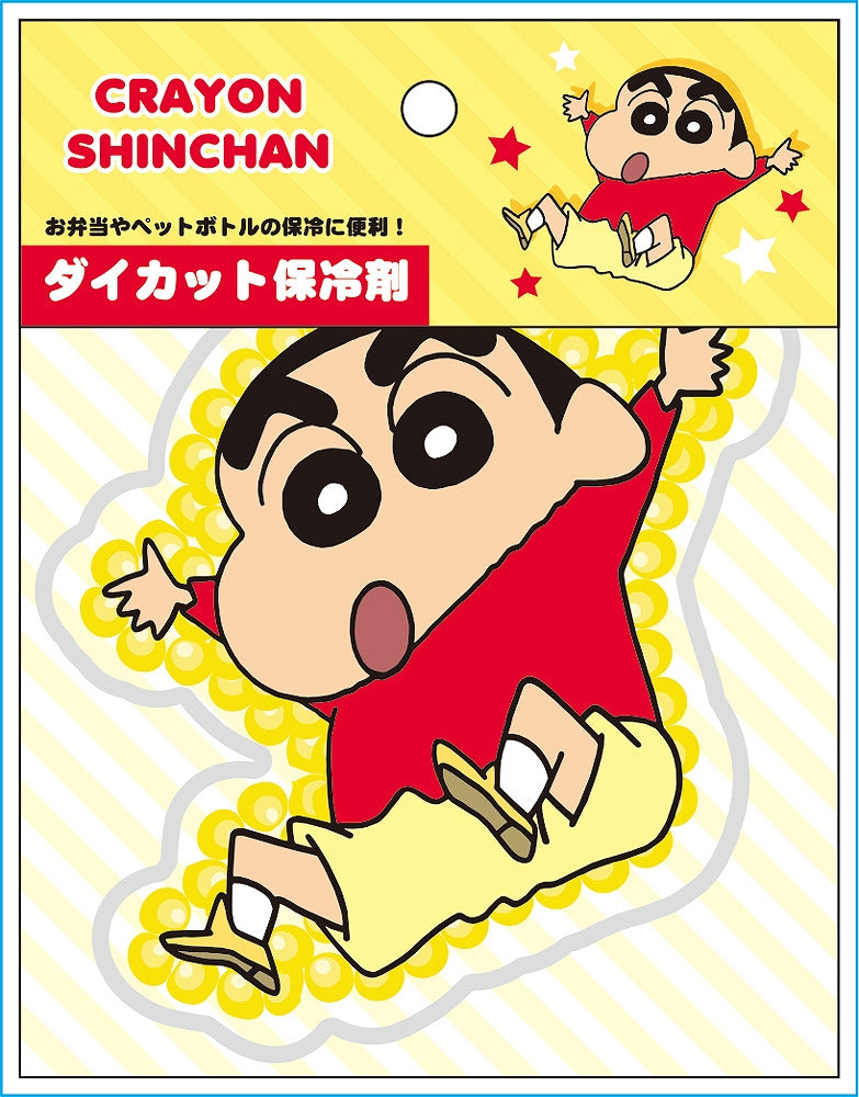 Crayon Shin-chan Die-cut ice pack Chocobi KS-5535410CB 1 case 5 pieces