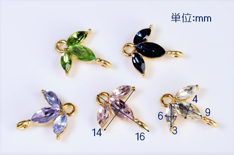 Assorted Pair Set [Three Leaves Charm] Deco Parts - Glass Trend Parts - 10 pieces per case