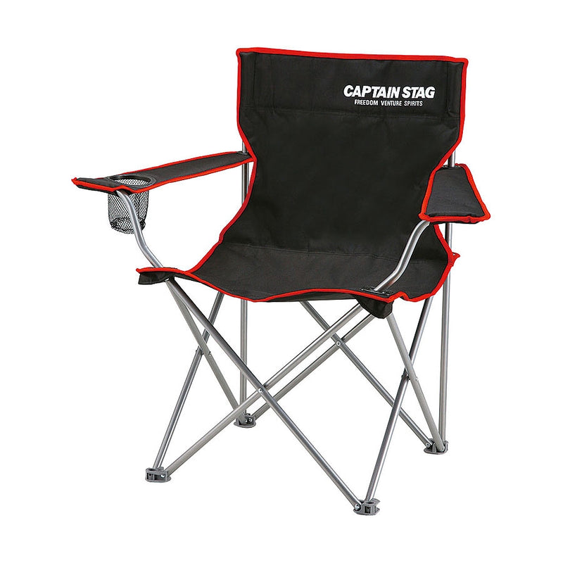 Joule Lounge Chair Black [CAPTURE STIG] 1 case