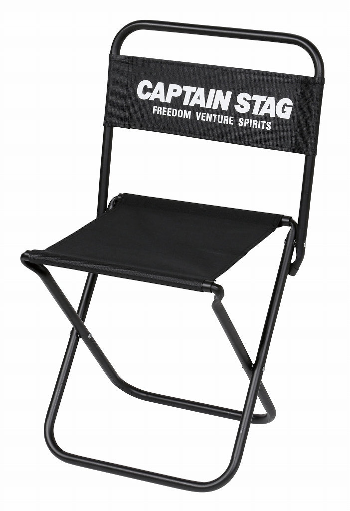 Gracia Leisure Chair Large Black [CAPTURE STIG] 1 case