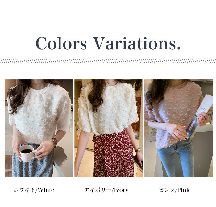 COCOMOMO Shirt Lace Cut-and-Sewn Shirt Short-Sleeved Simple Plain Blouse Casual Clothing 1Pc