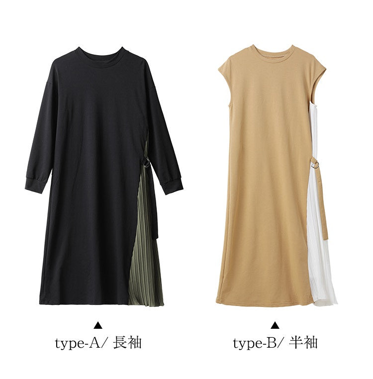 COCOMOMO Color Switching Dress Long Dress Fashionable Ladies Loose Long Sleeve / Short Sleeve 1pc