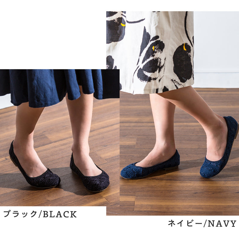 Cotton Mesh Pumps Made in Japan / Shoes Women's Shoes, Women's Shoes 1 pair