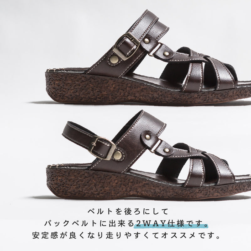 Made in Japan Cross Weave Belt Sandals / Shoes Women's Shoes Women's Shoes 1 Pair