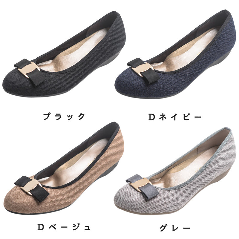 Flats Round Toe Pumps Made in Japan / Shoes Women's Shoes Women's Shoes 1 Pair