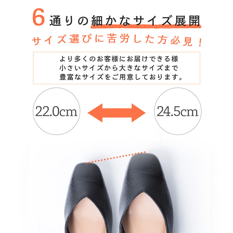 Japan Made V Cut Square Toe Pumps / Shoes Women's Shoes 1 pair