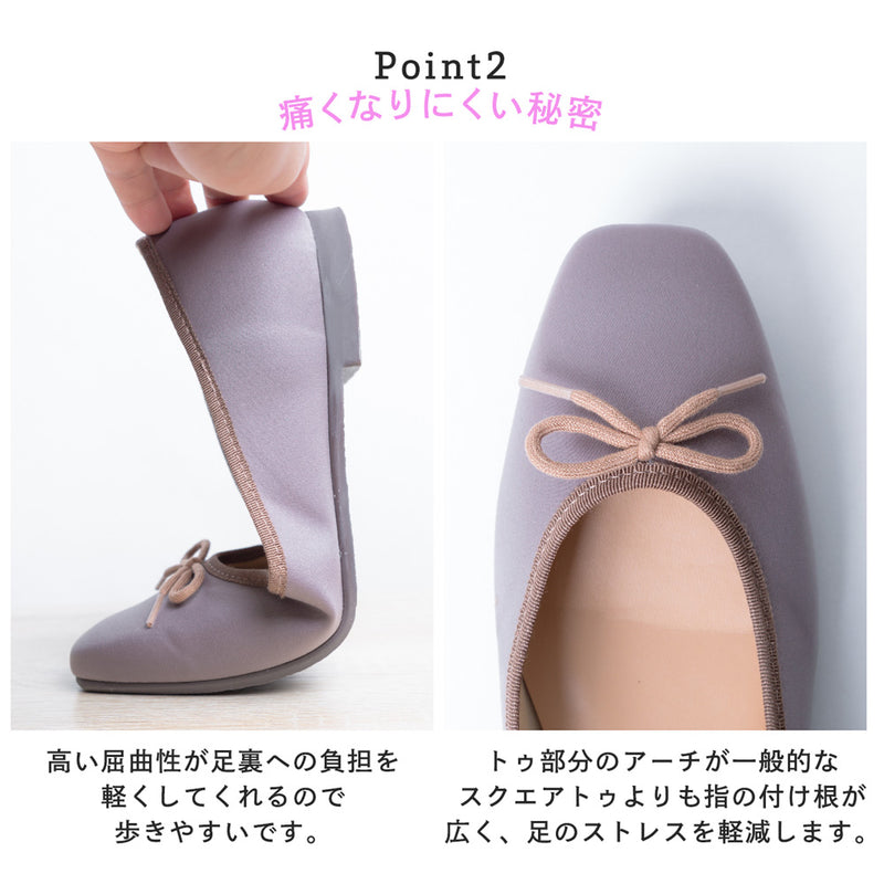 Made in Japan V-Cut Square Toe Pumps / Shoes Women's Shoes Women's Shoes 1 Pair
