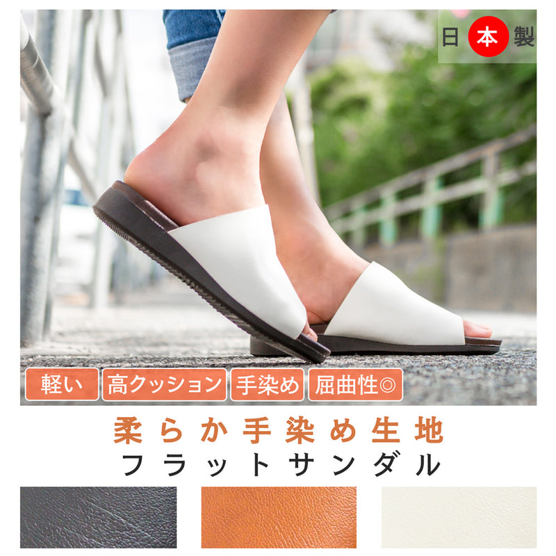 Single Belt Sandals Made in Japan / Shoes Women's Shoes Women's Shoes 1 pair