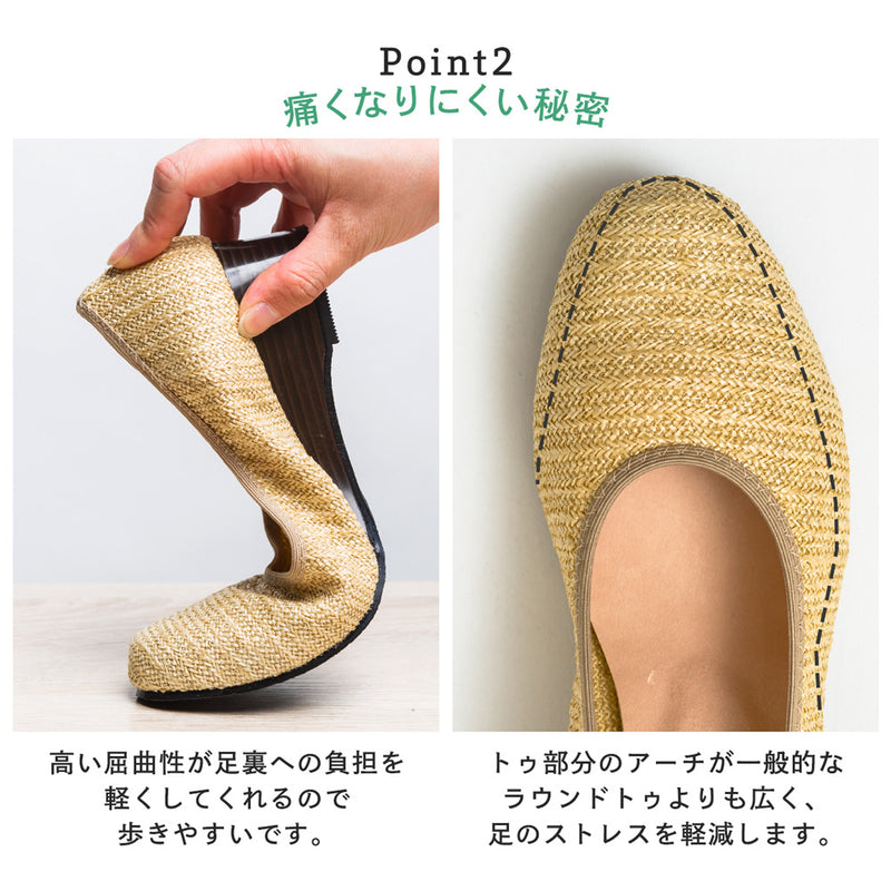 Stretch Mesh Wedge Pumps Made in Japan / Shoes Women's Shoes Women's Shoes 1 Pair