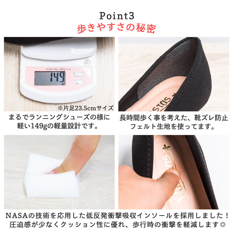 Suede Pointed Wedge Pumps Made in Japan / Shoes Women's Shoes Women's Shoes 1 Pair