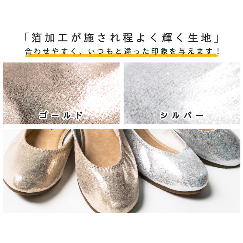 Metallic Round Flat Pumps Made in Japan / Shoes Women's Shoes 1 pair