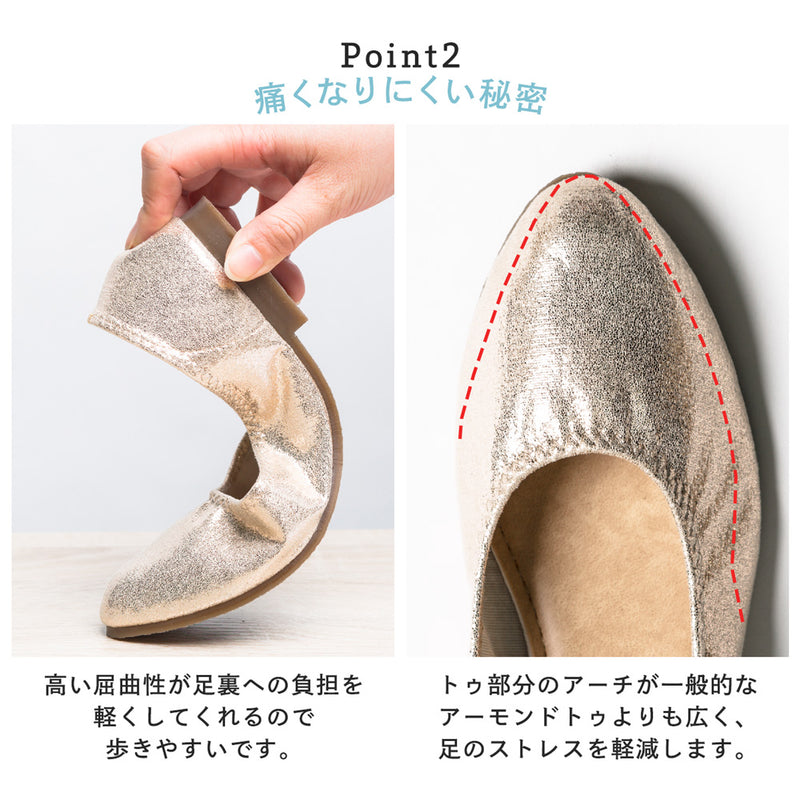 Metallic Pointy Flat Pumps Made in Japan / Shoes Women's Shoes 1 pair