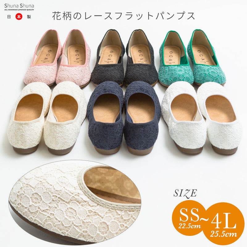 Flower Lace Pups Made in Japan / Shoes Women's Shoes 1 pair