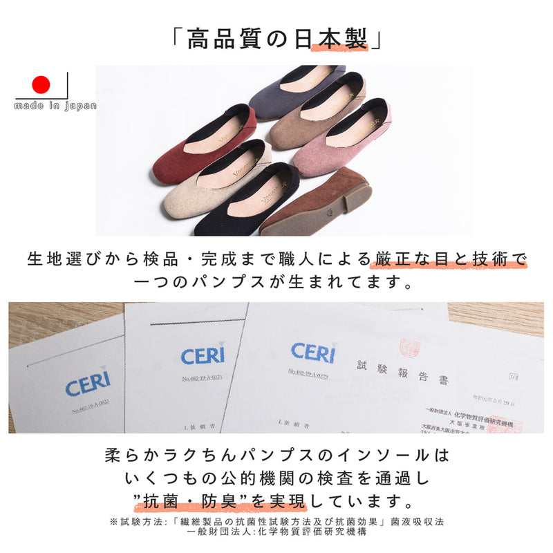 Made in Japan Suede V-Cut Square Pumps / Shoes Women's Shoes Women's Shoes 1 Pair