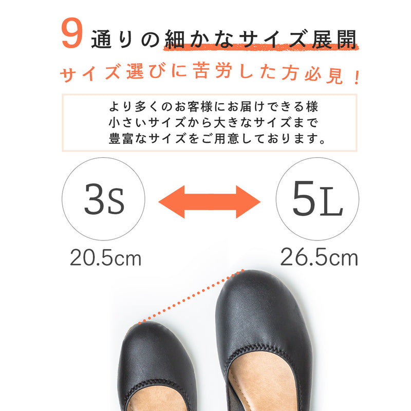 Flat Pumps Made in Japan / Shoes Women's Shoes Women's Shoes 1 Pair