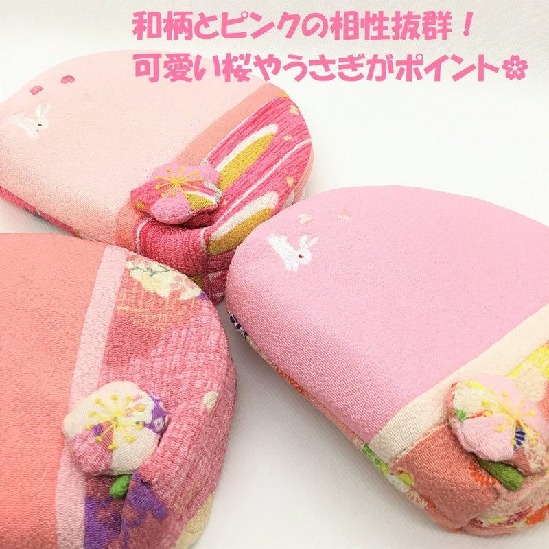 Cherry blossom series pouch, cherry blossom, pink, small purse, graduation, entrance 6 pcs.