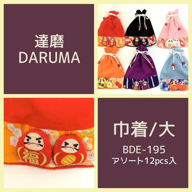 Daruma series BDE-195 Drawstring large, 12 pcs.