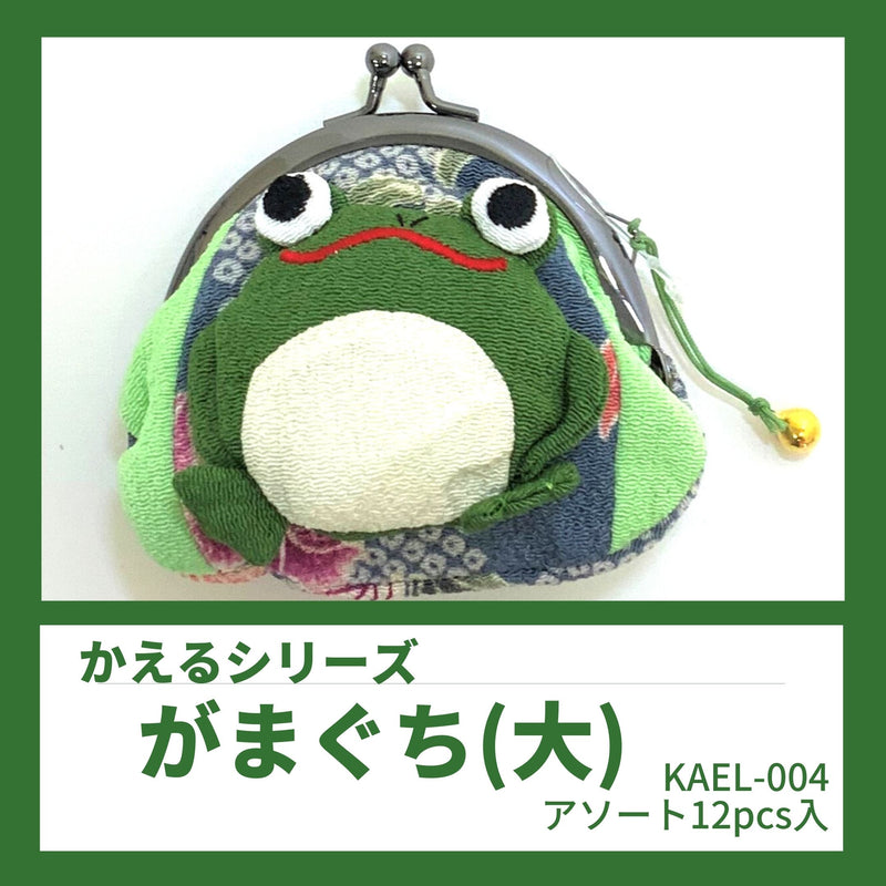 Frog series KAEL-004 Coin purse/large set of 12