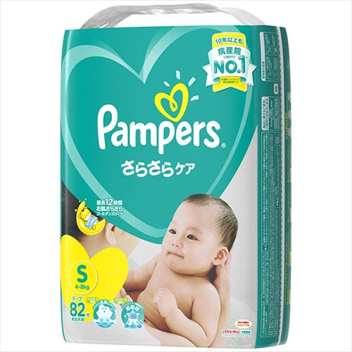 Pampers Smooth Care (Tape) Super Jambo S size 82 sheets [P & G] [Diapers] 1 case 4 pieces