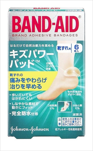 Band-Aid Scratch Power Pad for slipping shoes [Johnson & Johnson] [Adhesive plaster] 24 pieces per case