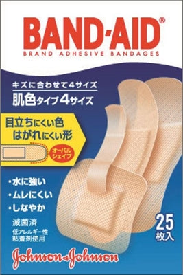 Band-Aid first-aid adhesive plaster skin color type 4 sizes [Johnson & Johnson] [adhesive plaster] 1 case 72 pieces