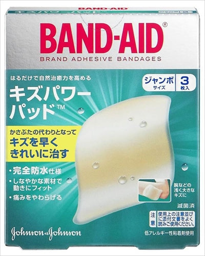 Band-Aid Scratch Power Pad Jumbo size [Johnson & Johnson] [Adhesive plaster] 18 pieces per case