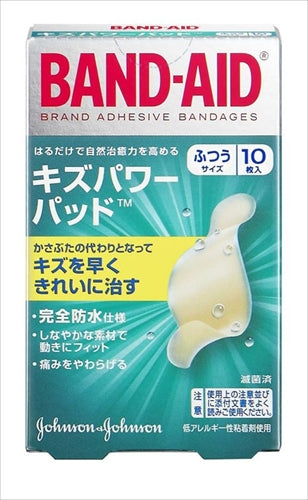 Band-Aid Scratch Power Pad Normal size [Johnson & Johnson] [Adhesive plaster] 24 pieces per case