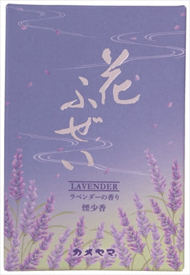 Flower Fuzei Lavender Smoke Small Incense Large Value [Kameyama] [Incense Stick] 60 pieces per case