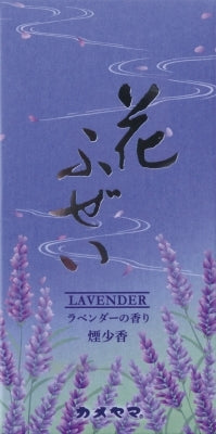 Flower Fuzei Lavender Smoke Smoke [Kameyama] [Incense stick] 80 pieces per case