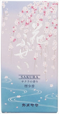 Hanafuzei Sakura Smoke Smoke [Kameyama] [Incense stick] 80 pieces per case