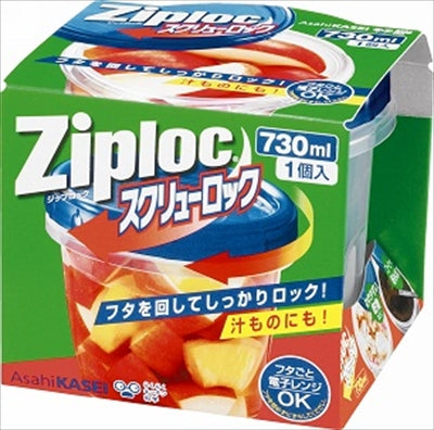 Zip lock screw lock (730 ml) [Asahi Kasei Home Products] [Storage container] 24 pieces per case