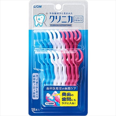 Clinica Advantage Floss Y-shaped 18 pieces [Lion] [Fross / Interdental brush] 48 pieces per case