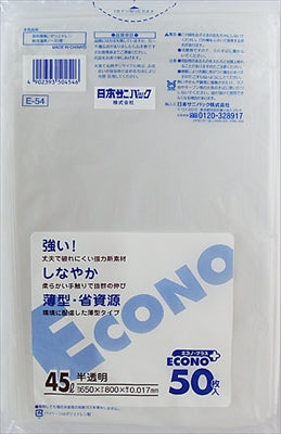 E54 Econo Plus 45L translucent 50 sheets [Nippon Sani Pack] [Garbage bag / plastic bag] 16 pieces per case
