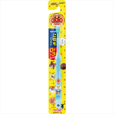 Lion child Haburashi for 0-3 years old [Lion] [Toothbrush] 120 pieces per case