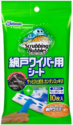 10 sheets for scrubbing bubble screen door wiper [Johnson] [Housing detergent, glass, screen door] 36 pieces per case