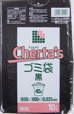 H-42 Certas 45L Black 10 sheets 0.025 [Nippon Sani Pack] [Garbage bag / Plastic bag] 60 pieces per case