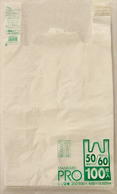 Y-10H shopping bag NO60 / 50 100 sheets white [Nippon Sani Pack] [Plastic bag / shopping bag] 1 case 10 pieces