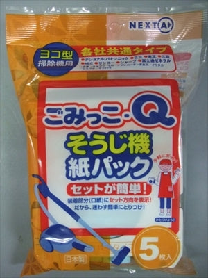 Garbage Q Common to all companies 5 sheets [Nexta] [Cleaning supplies] 48 pieces per case