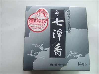 Shinshichi Jyoka [Kameyama] [Incense stick] 60 pieces per case
