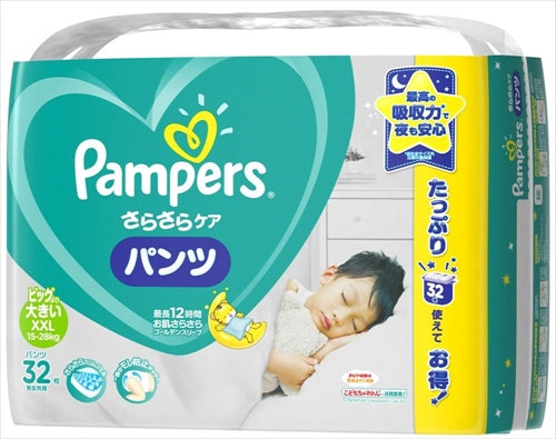 Pampers Smooth Care Pants Ultra Jumbo Larger size 32 pieces [Diapers] 1 case 3 pieces