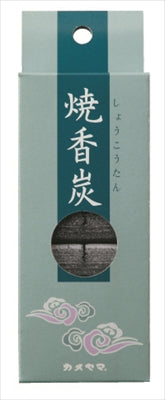 Kameyama burnt incense charcoal with hook [Kameyama] [Incense stick] 50 pieces per case