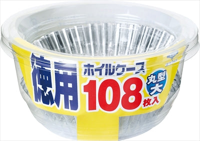 Value-for-money foil case Round large 108 sheets [Toyo Aluminum] [Lunch box supplies] 1 case 100 pieces