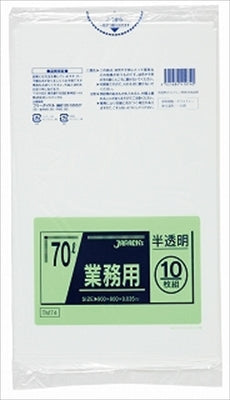 [Garbage bag] TM-74 plastic bag 70L translucent for business use [Japax] [Garbage bag / plastic bag] 40 pieces per case