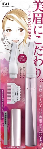 KQ1802 KQ Mayutrimer with comb (for women) [Kai] [Makeup] 120 pieces per case