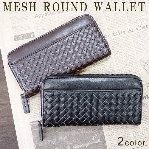 Men's Wallet Braided Long Wallet Mesh Round Wallet Keys 1pc