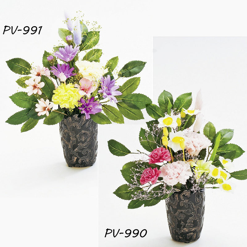 [No watering required] Preserved flower bouquet, large [Beautiful and long-lasting] [No watering required] Preserved flower bouquet, large [Beautiful and long-lasting