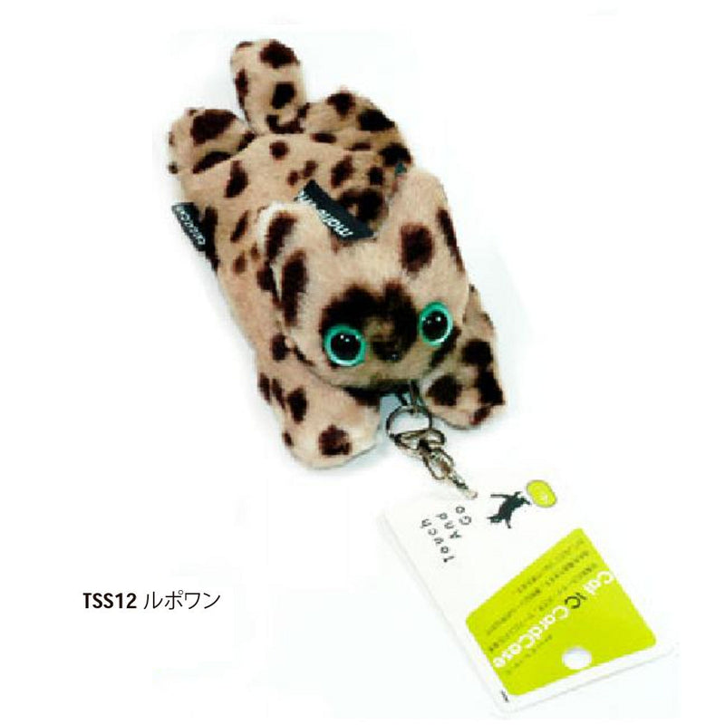Sabbie & Lupowan IC Card Case [Cat] [Cute] Sabbie & Lupowan IC Card Case [Cat] [Cute