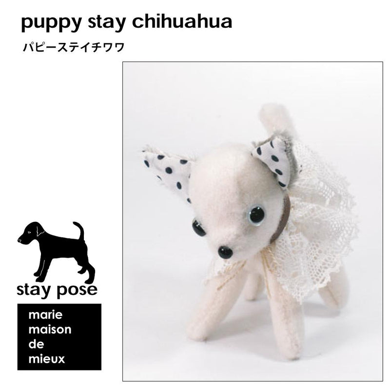 Puppy Stay Chihuahua [Dog] [Canine