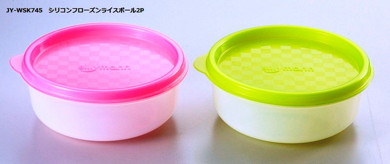 Silicone Frozen Rice Bowl 2P